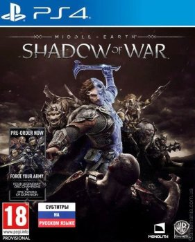 Middle Earth Shadow of War (PS4)
