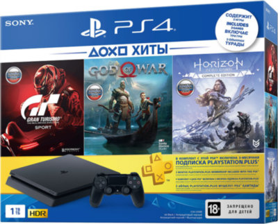 Sony PlayStation 4 Slim (1TB) + 3 Игры