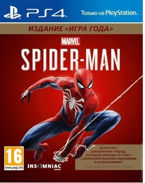 Spider-Man GOTY (PS4)