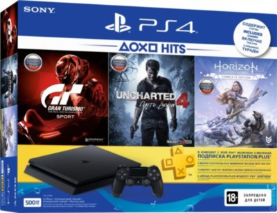 Sony PlayStation 4 Slim (500GB) + 3 Игры