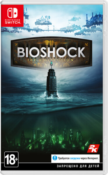 BioShock The Collection (Nintendo Switch)